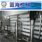反滲透設備、反滲透水處理設備 RO反滲透純水設備 反滲透