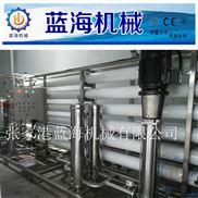 反渗透设备、反渗透水处理设备 RO反渗透纯水设备 反渗透