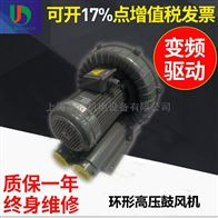 设备专用RB-1520环形高压鼓风机