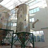 供應各種類型干燥設備閃蒸干燥機