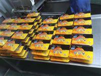 盒饭全自动气调盒式保鲜包装机