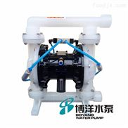 QBYF型工程塑料气动粉体输送隔膜泵