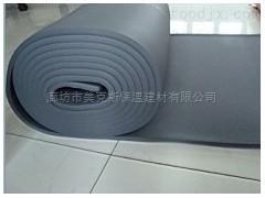 发泡橡塑保温板出厂价
