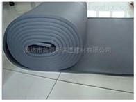 哈尔滨橡塑保温板厂家供货