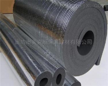 锦州市橡塑保温板出售厂家