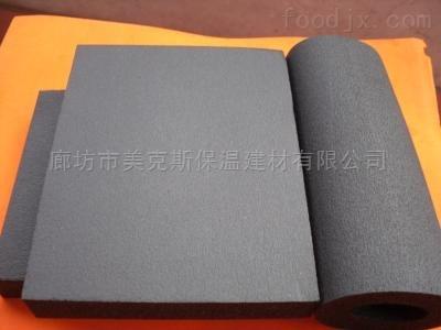 橡塑保温板价格|供应价格