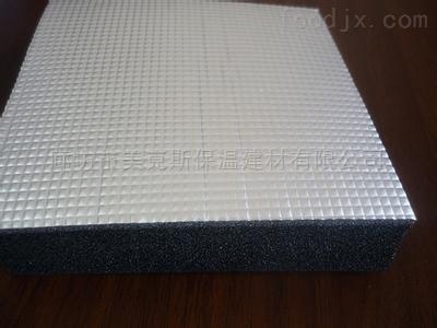 专业橡塑海绵板批发商