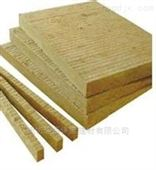 低容重岩棉保温板最低生产价格