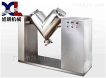 V--500饲料混合机