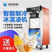 全自动冰淇淋机 软甜筒机设备