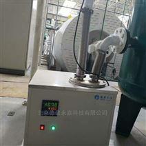 年中特價銷售小型制冷設備-135度超低溫冷阱