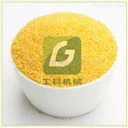 安徽玉米深加工机械