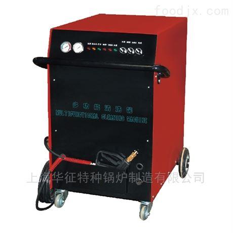 立式全自動電加熱清洗機