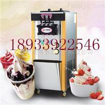 厂家BJH219C冰淇淋机