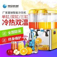XZ-LY18-11旭众厂家商用冷饮机