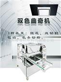 上海隆豫双色曲奇机SV700B-K600-NJ