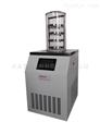 LGJ-12N立式冷冻干燥机 实验型冻干机