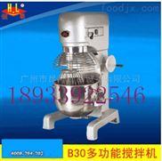 恒联B30多功能搅拌机