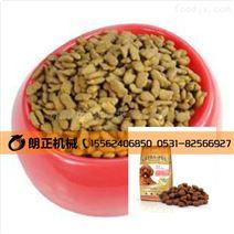 膨化宠物饲料机生产线狗粮猫粮颗粒加工设备