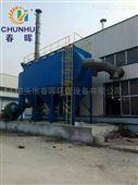 5吨电炉除尘器吸尘罩管道风机A专业供应厂家