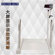 DCS-HT-L昆明300kg血液透析秤 轮椅体重电子秤价格