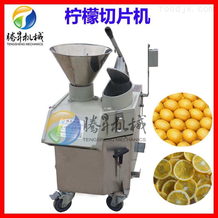 厂家热销 湿式净菜加工生产线 直立式番茄果蔬切丁机