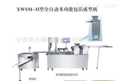 XWSM-II型酥饼机