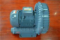 江苏18.5KW高压旋涡气泵