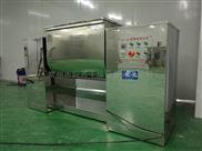 专供食品厂槽型混合机