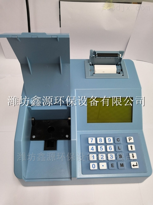 工业污水COD氨氮总磷总氮测定仪