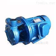 3KW卧式单级旋涡泵 直联式离心泵