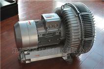 11KW双段式高压鼓风机