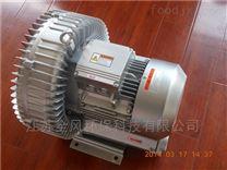 吸纸旋涡气泵 裁床用高压风机