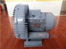 上料机械设备配套专用旋涡式高压风机