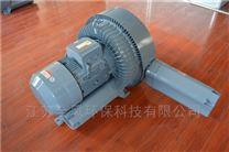 全风16.5KW双段旋涡气泵