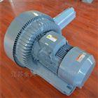 气体输送用高压漩涡气泵