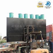 外貿屠宰流水線污水處理設備