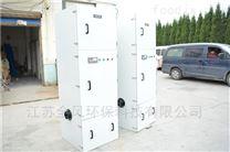 气缸式无纺过滤除尘器 工业自动清灰集尘器