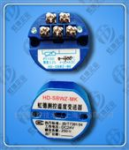 SBWZ虹德一体化温度变送器热电阻