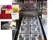 2018優先報價盒子快餐盒封口機設備