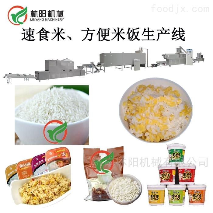 速食米生产线