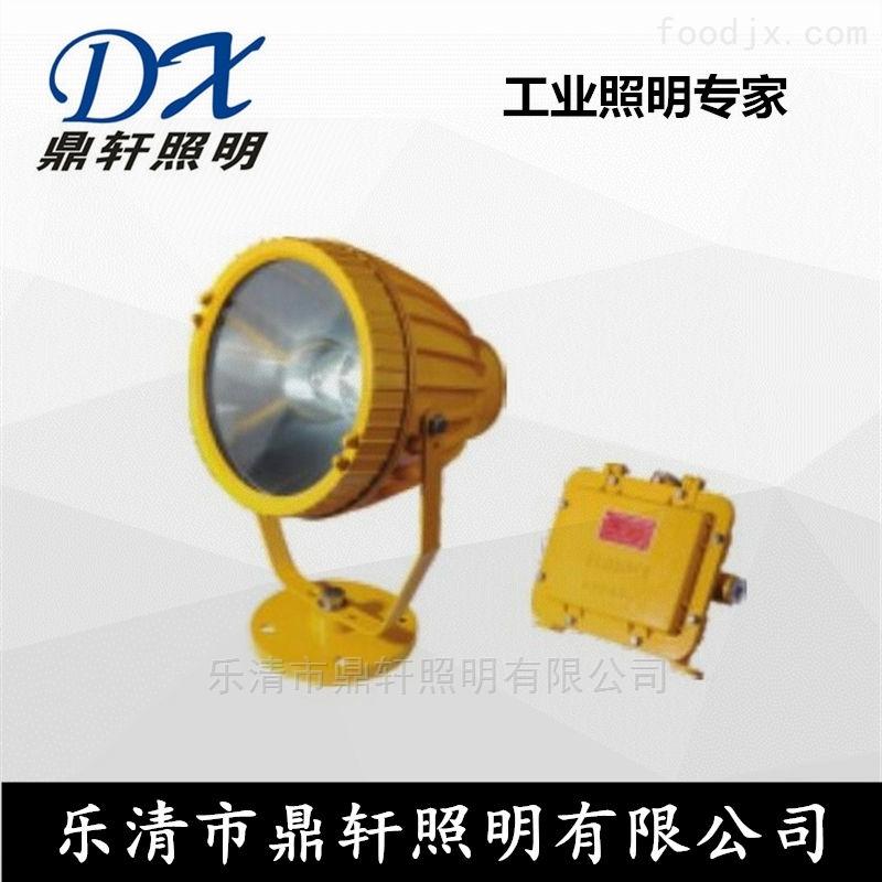 防爆投光灯BTC6210-J250金卤灯价格