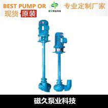 污水泵(十大品牌)NL型