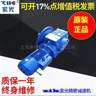 MS90S-4紫光MS90S-4铝壳三相异步电机