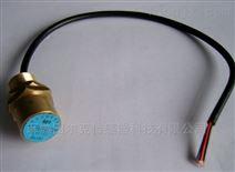 GZSH900矿用本安型转速传感器