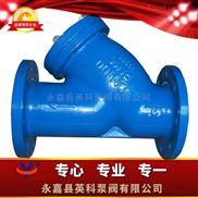 QG型-蒸汽过滤器