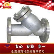 YG型-油过滤器