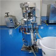 大肠杆菌发酵液分离高速管式离心机