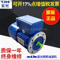 BMA90L4刹车电机/紫光制动电机价格