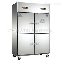 益阳—西餐厅不锈钢厨房冷柜